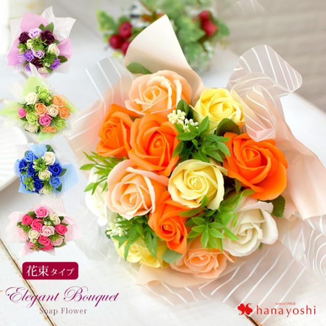 15時迄の受付で最短翌日着 選べる5色 ミスティブーケ ソープフラワー シャボンフラワー 花束 お祝い ギフト 花 誕生日 プレゼント 結婚祝