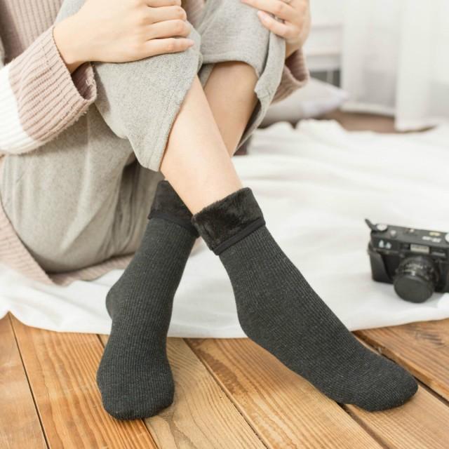 裏起毛ソックス 冷え取り靴下 くつした くつ下 ショートソックス レディース 保温 防寒 寒さ対策 冷え性 冷え対策 暖かい あ