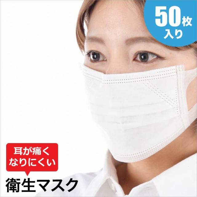 不織布マスク 使い捨てマスク 50枚入り プリーツ...
