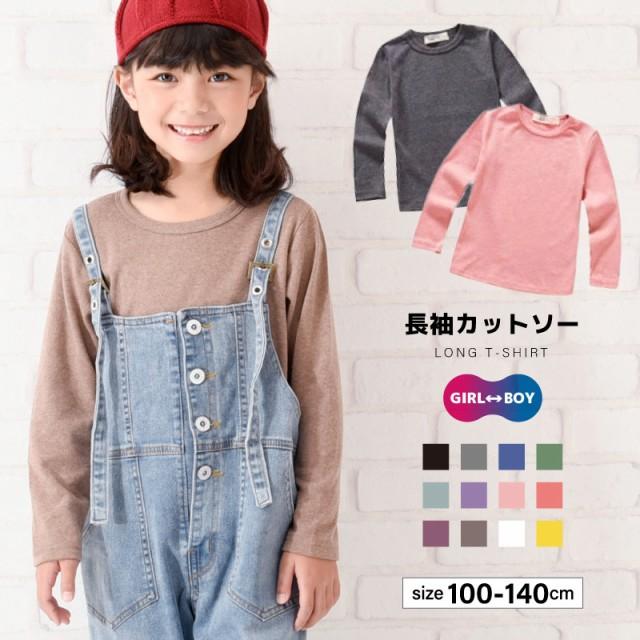 長袖カットソー Tシャツ ロンT トップス 子供服 ...