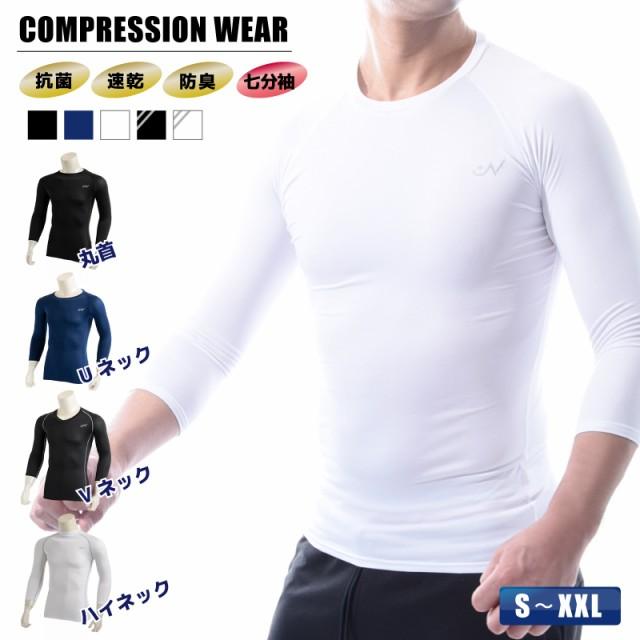コンプレッション ウェア トップス 7分袖Tシャツ ...