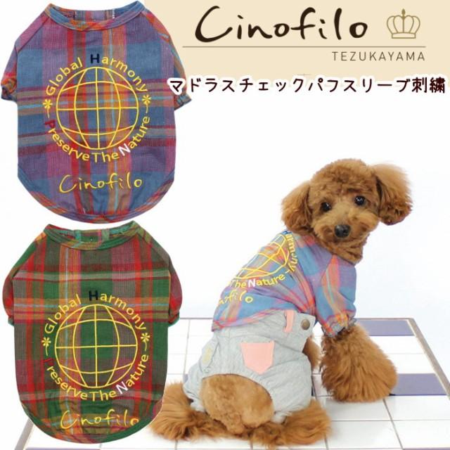 Cinofilo 新作春夏【チノフィロ】マドラスチェッ...