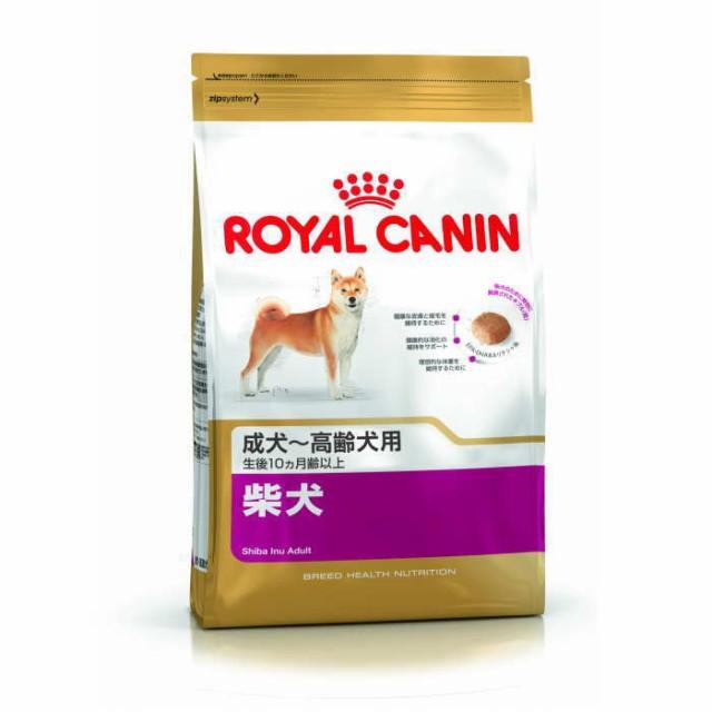 【ロイヤルカナン】柴犬 生後10ヵ月齢以上の成犬...