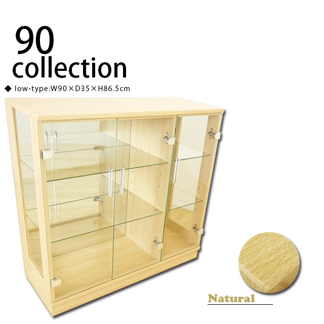 90コレクションボード ナチュラル ホワイト ブラ...