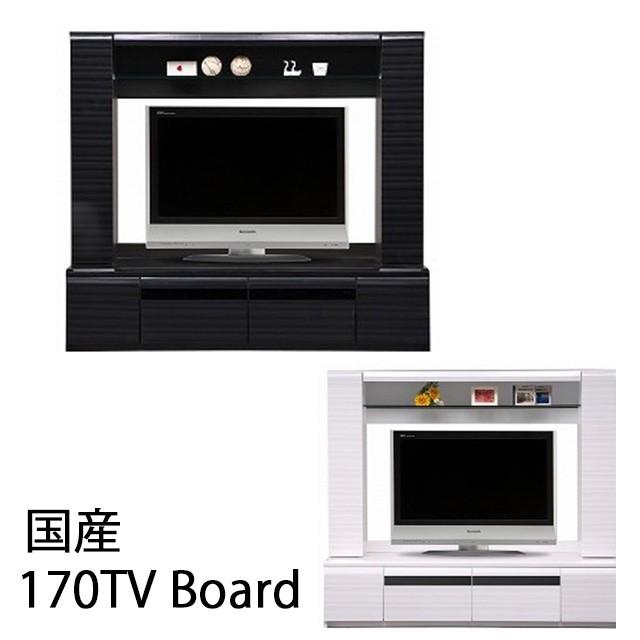 テレビ台 幅170cm 高さ150cm テレビボード 国産 ...