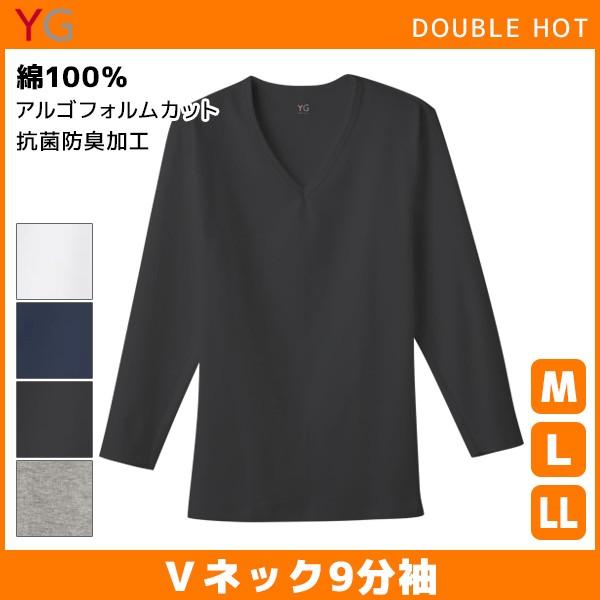 YG ダブルホット Vネック9分袖Tシャツ グンゼ GUN...