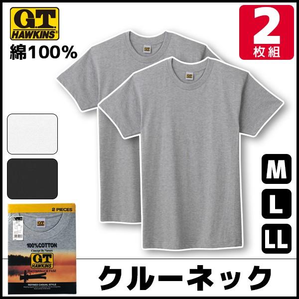 G.T.HAWKINS ホーキンス Tシャツ 2枚組 グンゼ G...