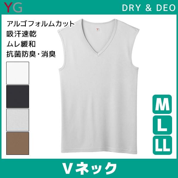 YG Vネックスリーブレスシャツ グンゼ YV0118