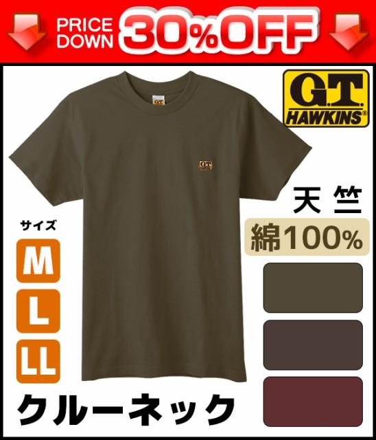 30%OFF G.T.HAWKINS ホーキンス Tシャツ グンゼ G...