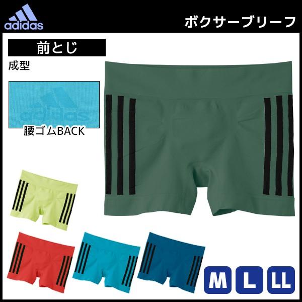 adidas アディダス ボクサーブリーフ 前とじ ボク...