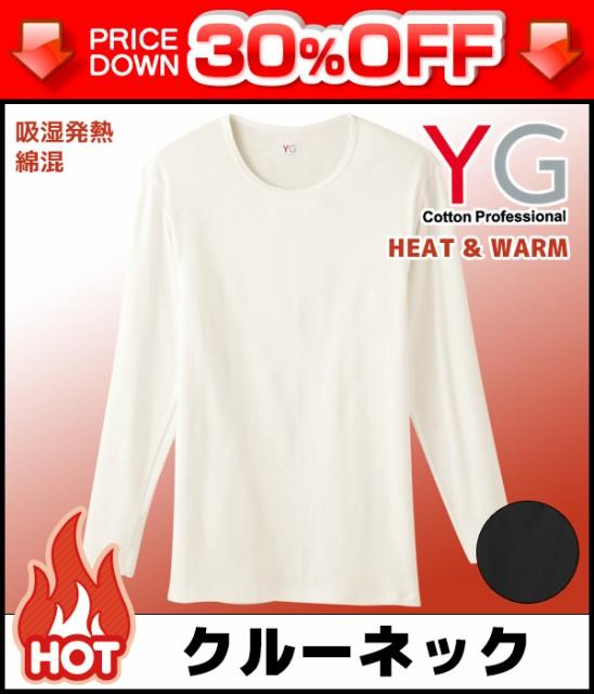 30%OFF YG ワイジー HEAT&WARM HOTMAGIC ホットマ...