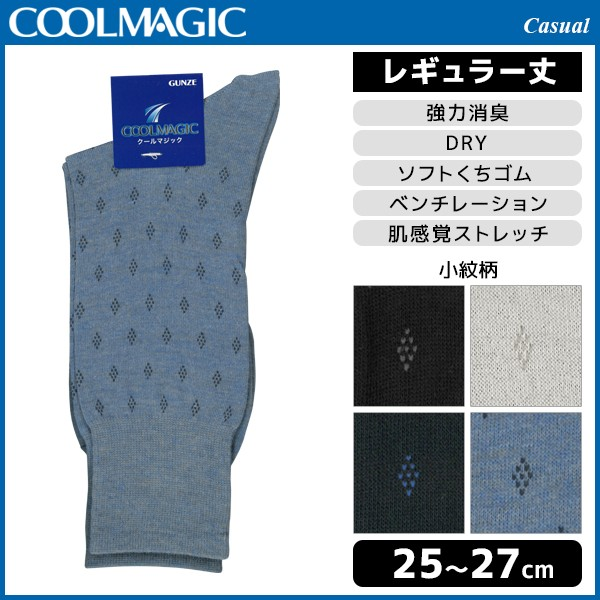 COOLMAGIC クールマジック カジュアル メンズソッ...