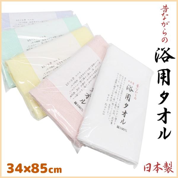 林タオル パックシリーズ フェイスタオル 日本製 ...