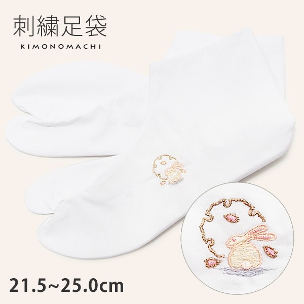 【Prices down】ワンポイント刺繍 足袋「雪輪にう...