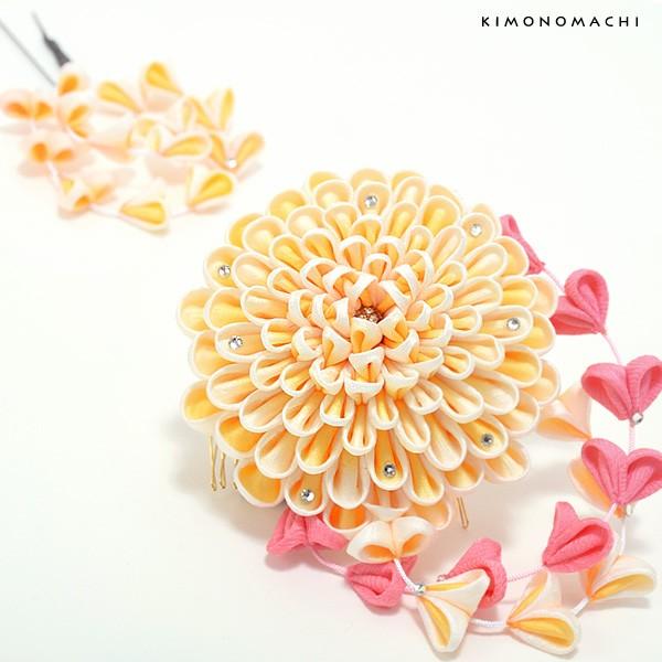 振袖 髪飾り2点セット「黄色ぼかし つまみのお花...