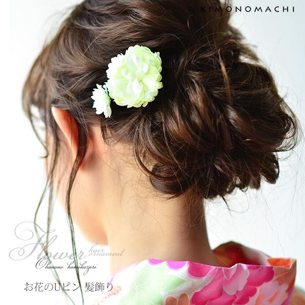Uピン 髪飾り「白色のお花、ピンクのつぼみ」 お...