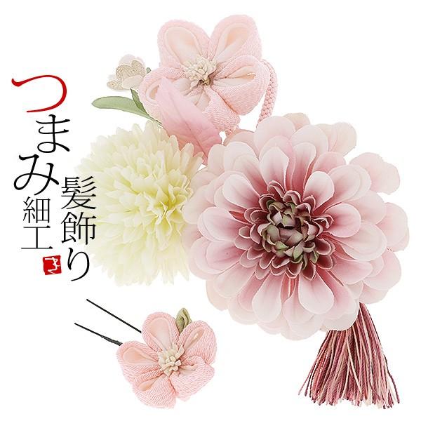 成人式 髪飾り 振袖 髪飾り2点セット「薄ピンク色...