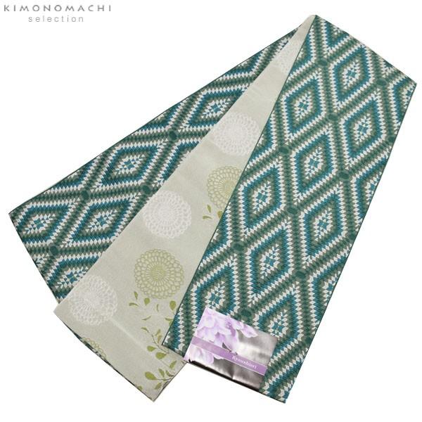 小袋 半幅帯「緑色 ダイヤ」カジュアル帯 細帯 半巾帯 着物、浴衣に 日本製 エントリーでポイント10倍