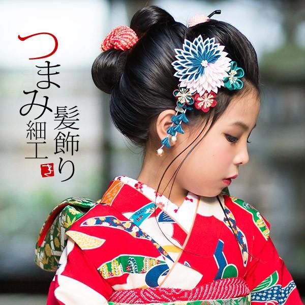 七五三 髪飾り「青×ピンク 剣つまみ、つまみのお花」子供 つまみ細工 七歳の女の子に 桃の節句、お正月、袴にも