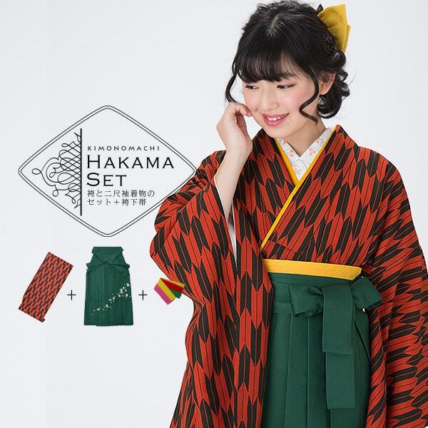 卒業式向けの二尺袖着物と袴の3点セット「赤×黒 ...