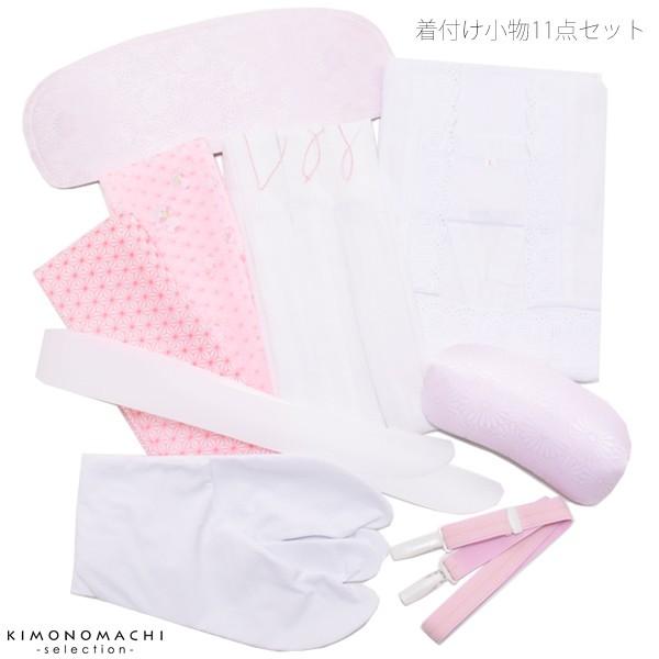 着付け小物セット(着物スリップ、足袋、腰紐、帯...