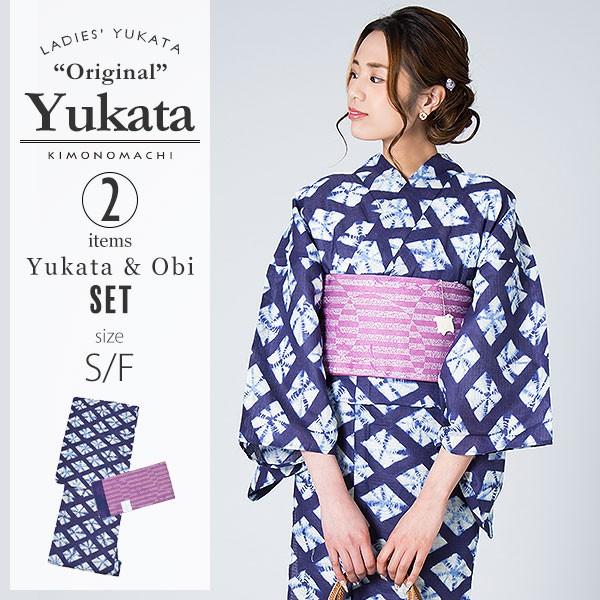【50%OFF】KIMONOMACHI 浴衣セット「紺色 絞り...