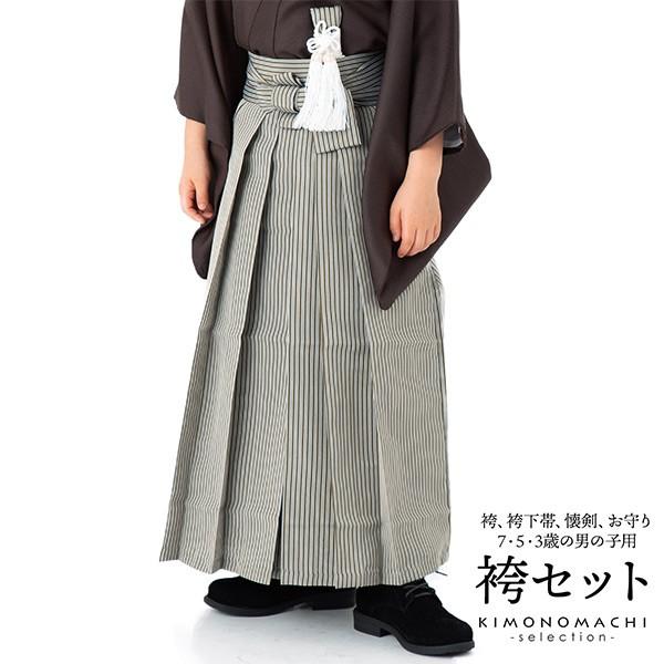 <秋新作>男児袴セット「緑 両子持縞」3才、5才...