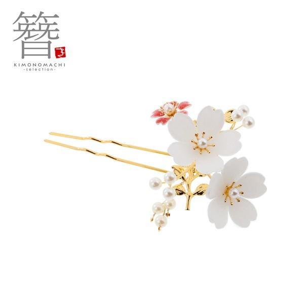 髪飾り かんざし 「花月ピン 紅桜 F16-346W」 簪 ...