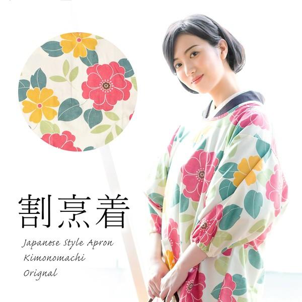 ロング丈 割烹着「白色 フラワー」日本製 オシャ...