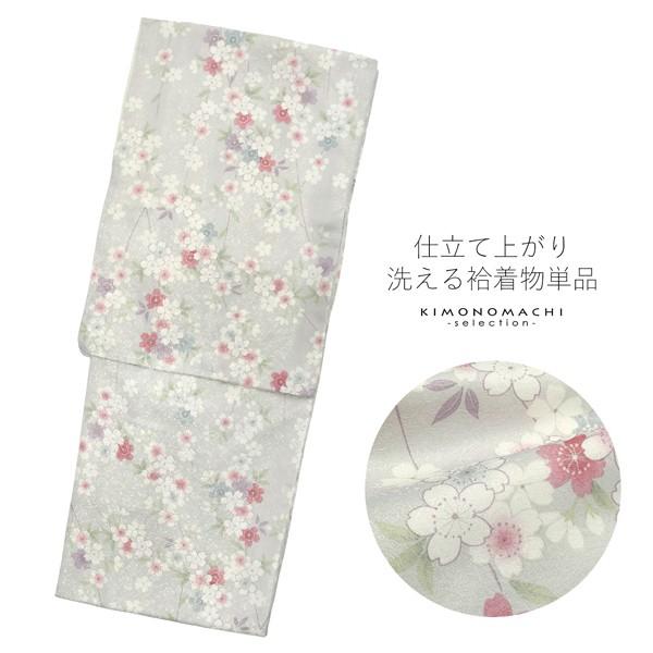 洗える着物 袷着物 単品 「ライトグレー 桜」 お...