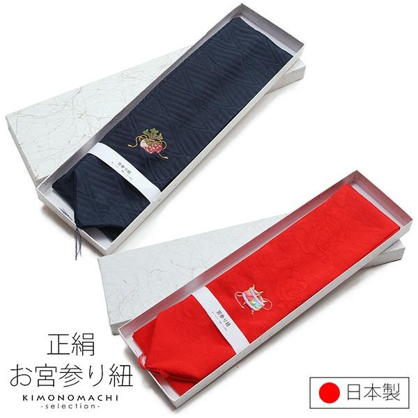 (七五三10%OFFSALE10/28迄)お宮参り用 正絹お宮参...