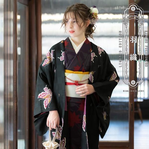 羽織 単品 KIMONOMACHI オリジナル「飛び蝶 黒市...