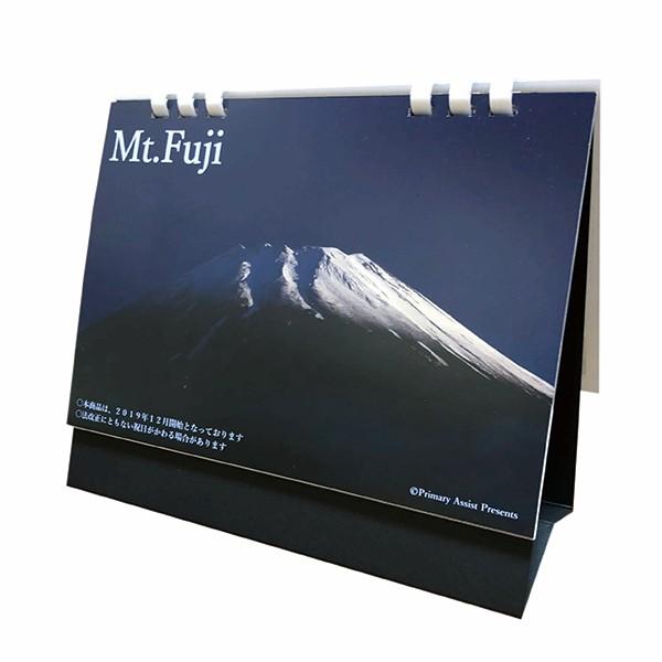[2点セット] 2020年 富士山 B6 デスクカレンダー ...