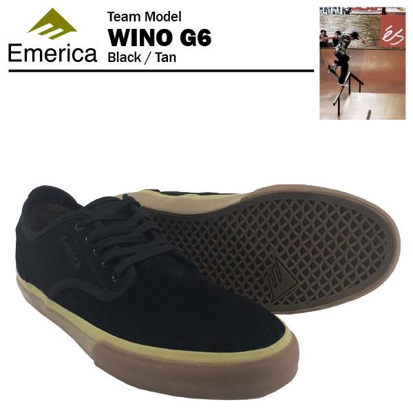 エメリカ ワイノ G6 ブラック/タン/28cm スケート...