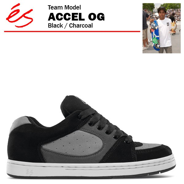 エス アクセル OG ブラック/チャコール スケート ...