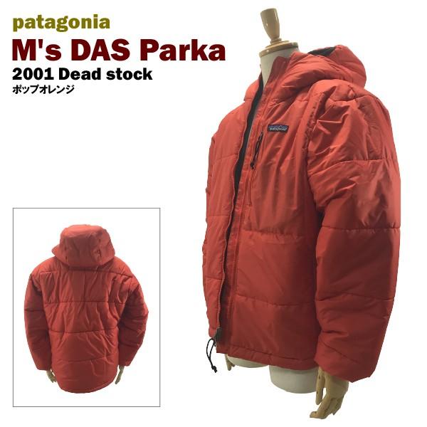 【新品 デッドストック 2001年モデル】patagonia ...