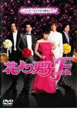 cs::花より男子 ファイナル 中古DVD レンタル落ち...