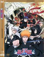 劇場版 BLEACH ブリーチ MEMORIES OF NOBODY 中古...