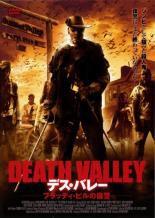 cs::デス・バレー ブラッディ・ビルの復讐 中古DV...