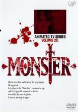 MONSTER VOLUME 20(第58話〜第60話) 中古DVD レン...