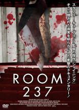 cs::ROOM 237【字幕】 中古DVD レンタル落ち