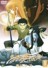 ツバサ・クロニクル 第2シリーズ 5(第15話〜第18...