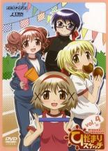 ひだまりスケッチ 4(第7話、第8話) 中古DVD レン...
