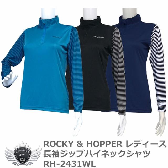 ROCKY & HOPPER レディース長袖ジップハイネック...