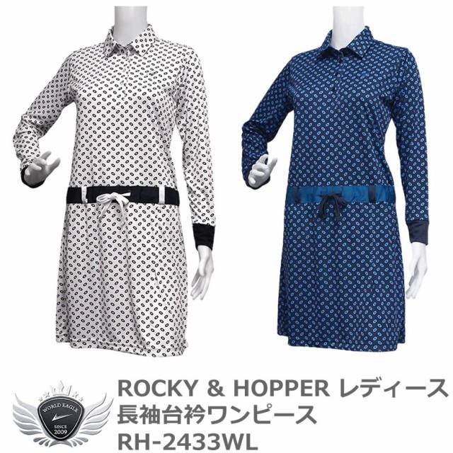 ROCKY & HOPPER レディース長袖台衿ワンピース RH...