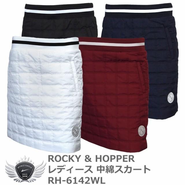 ROCKY & HOPPER レディース中綿スカート RH-6142W...