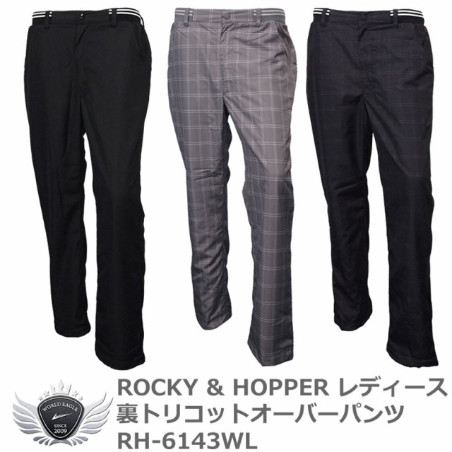 ROCKY & HOPPER レディース裏トリコットオーバー...