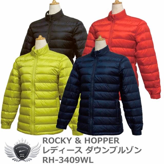 ROCKY & HOPPER レディースダウンブルゾン RH-340...