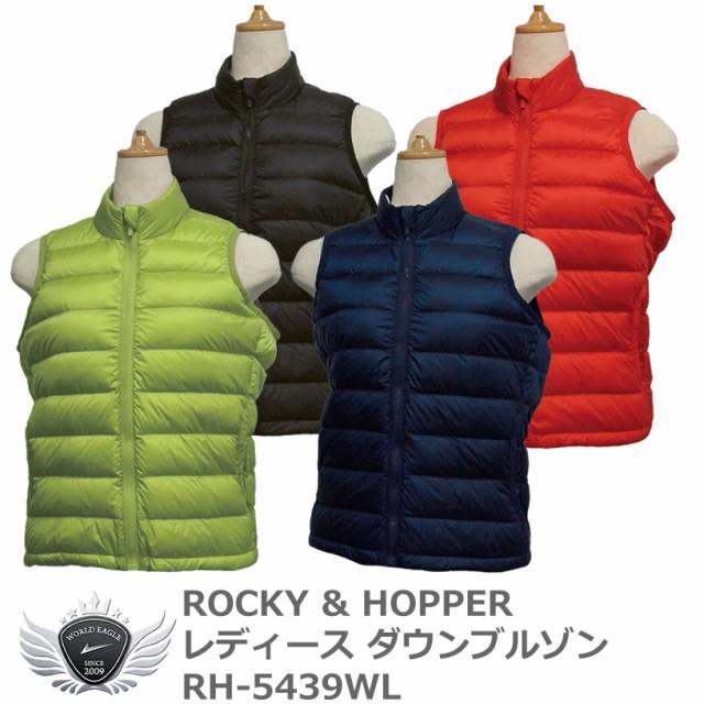ROCKY & HOPPER レディースダウンブルゾン RH-543...