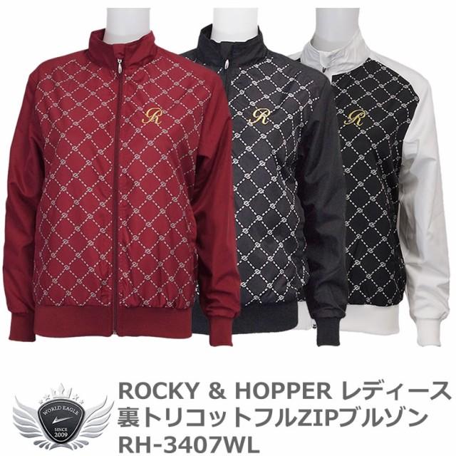 ROCKY & HOPPER レディース裏トリコットフルZIPブ...